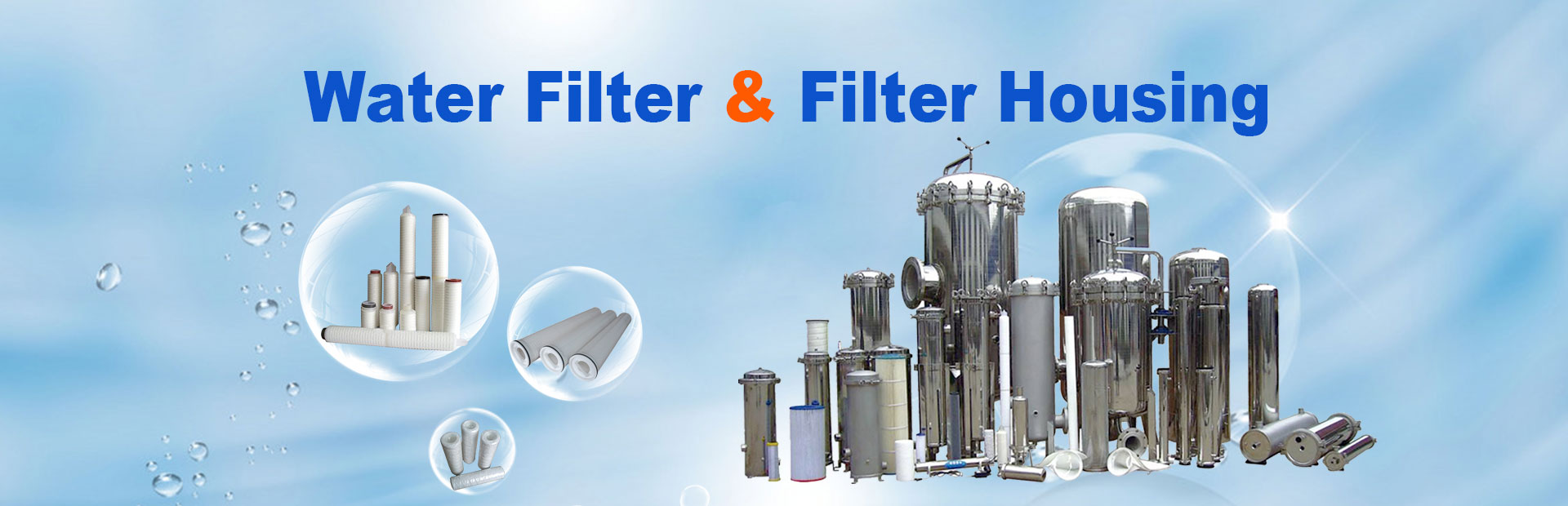 Air Filtration Series