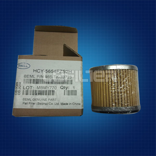 high preference pall oil filter cartridge