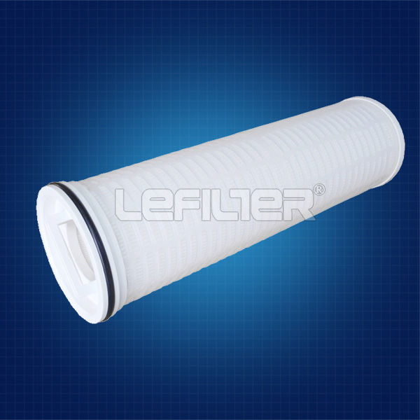 HFU640UY045H PALL replacement large flow