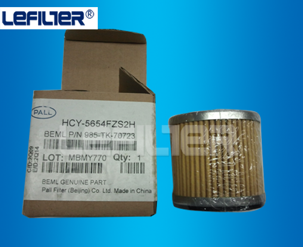 Pall HCY5654FZS2 Filter With Good Quality