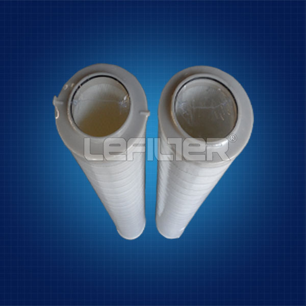 high copy high performance PALL filter element HC