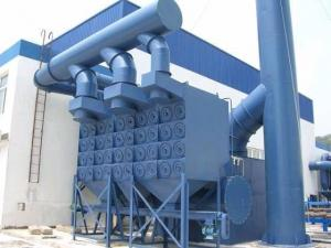Dust collector for industrial use