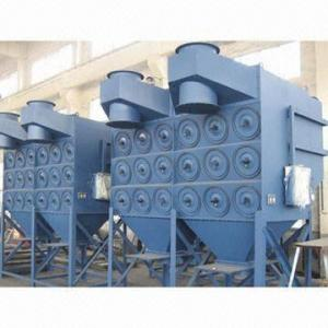 Chinese supplier bag dust collector used air duct c