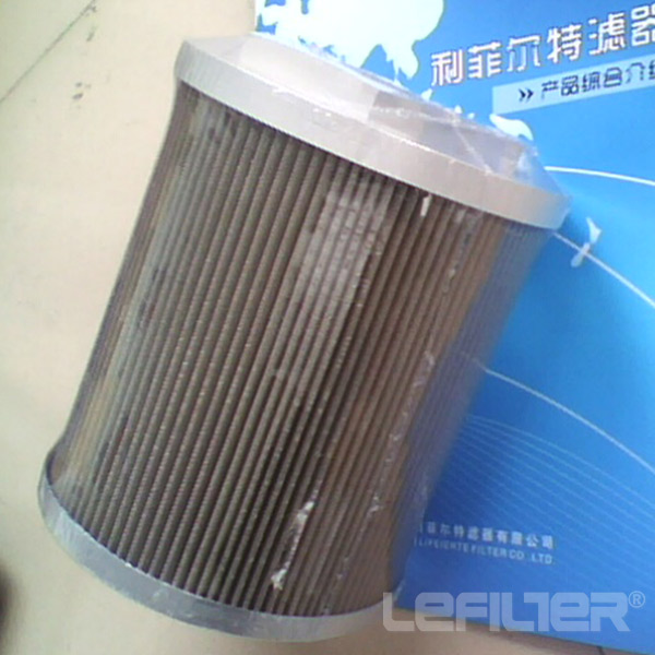 MP Filtri MPA220G1M90 suction oil filter element