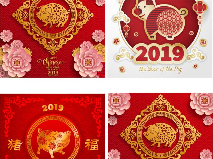 Happy New Year of Pig 2019