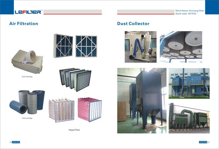 Manufacturer Air filter and dust collectors