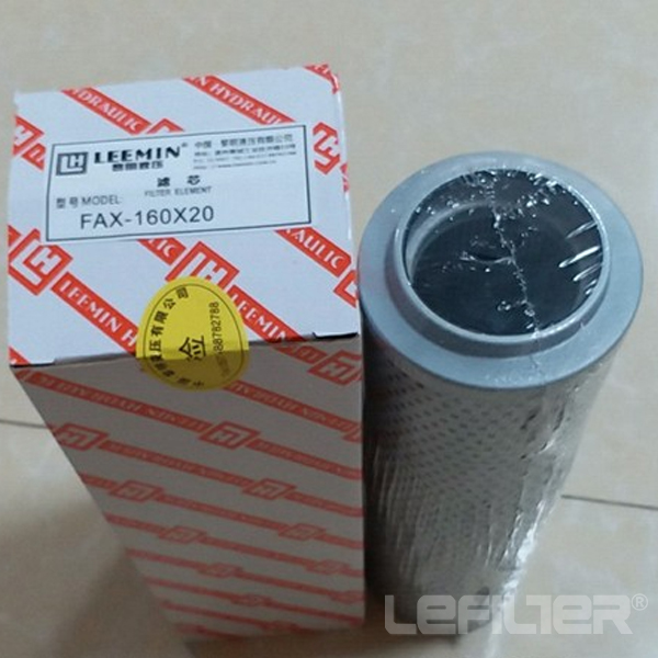 LEEMIN hydraulic filter element FAX-160*1