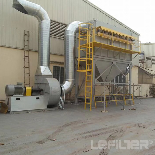 Industrial pulse bag house dust collector