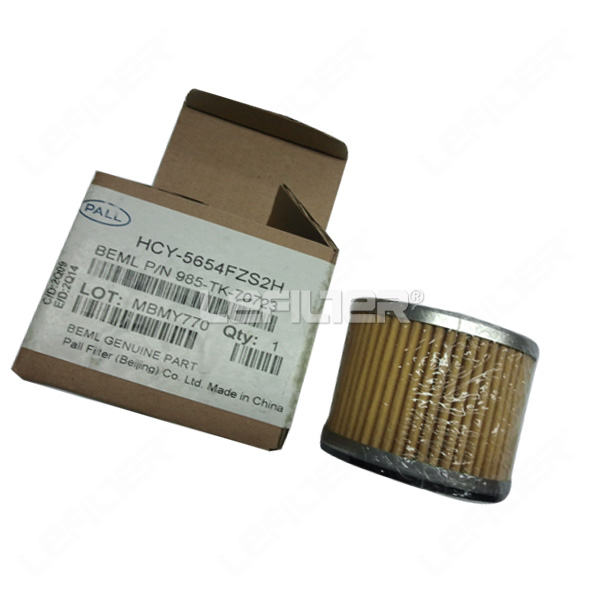 High efficiency filtration HCY5654FZS2 pall oil fil