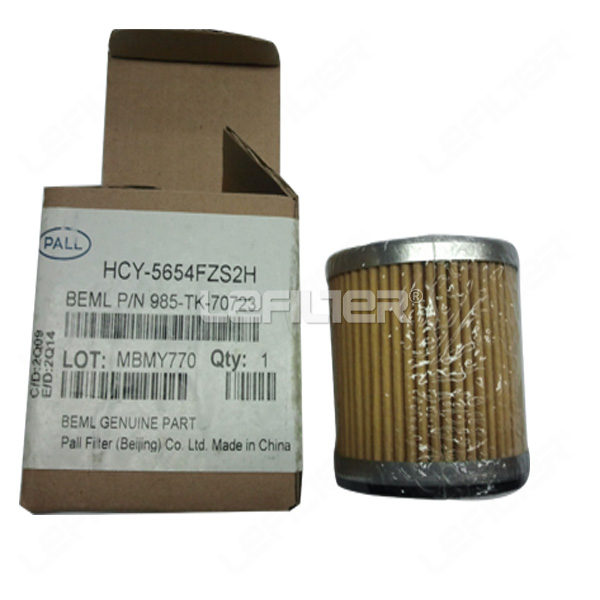 HCY5654FZS2 pallIndustrial oil filter