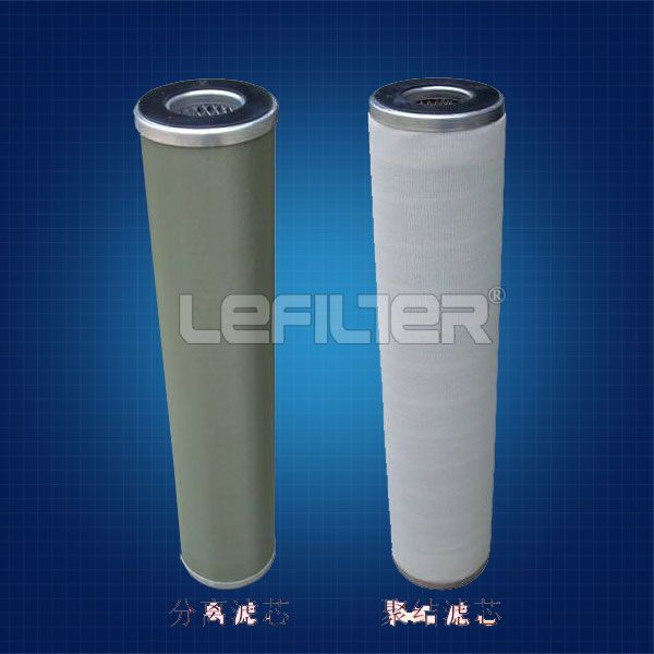 gas filter elements pchg-336