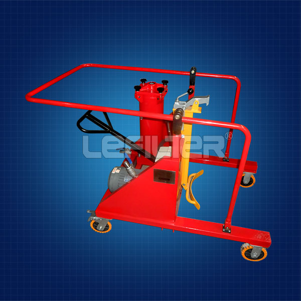 Pall High precision LUCB-100 oil filter pushcart