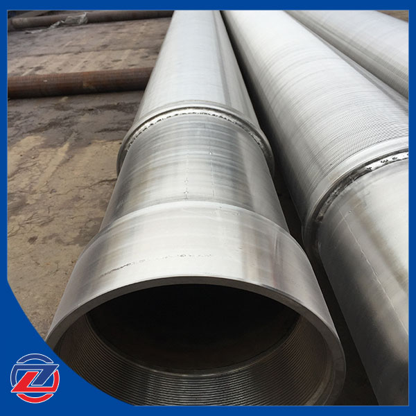 Multilayer well screen pipe