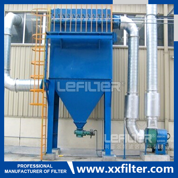 HMC series pulse jet dust collector