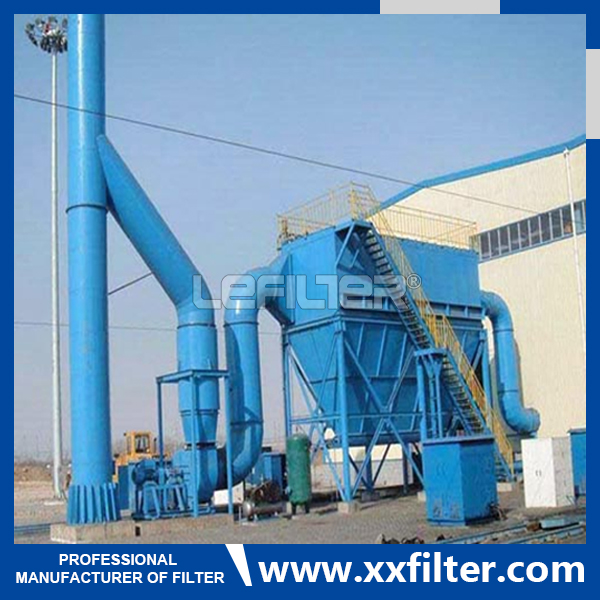 Pulse type dust collector with dust cleaning system