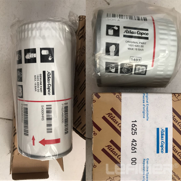 Atals copco compressor oil filter 1625426