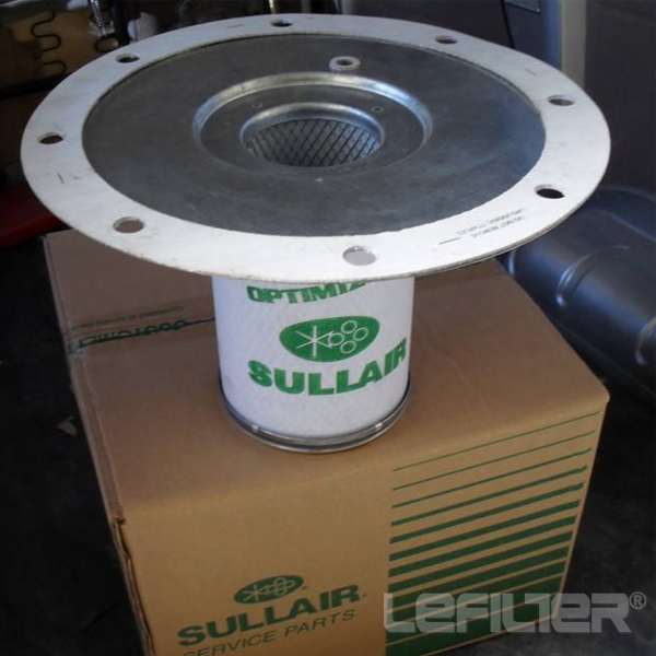 Sullair imported fiberglass spin on air oil separat