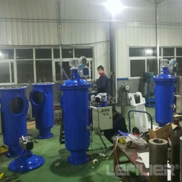 Fine Screen Automatic Self-Cleaning Water Filtratio