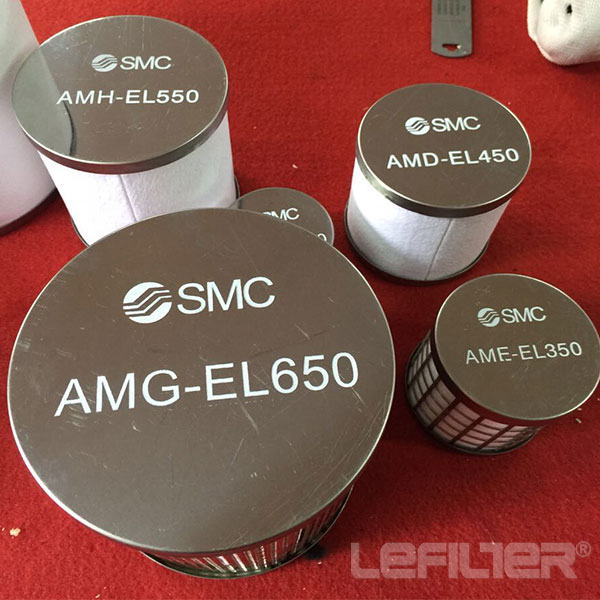 air compressor precision SMC line filter element AM