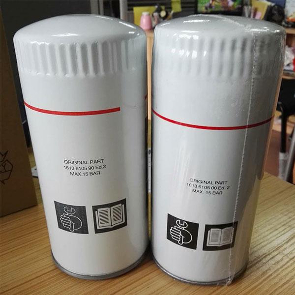 Atlas Copco Oil Filter 1202 8040 93