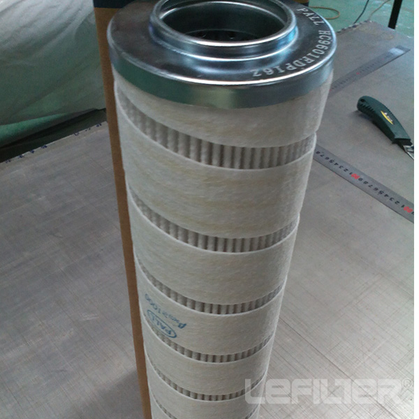 Lubrication Oil Filter HC8300FUN8H