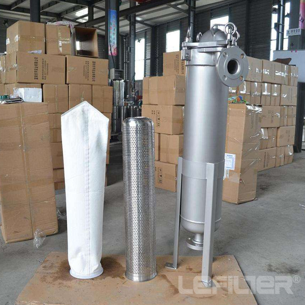 Bag filter housing strainer for water power plant