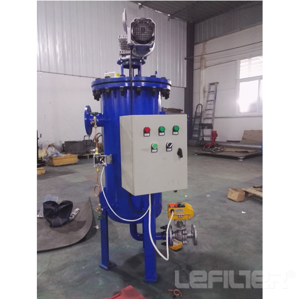 PLC Automatic cleaning filter housing