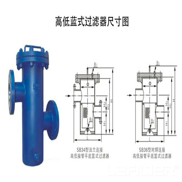 DN200 Basket filter for water treatment e