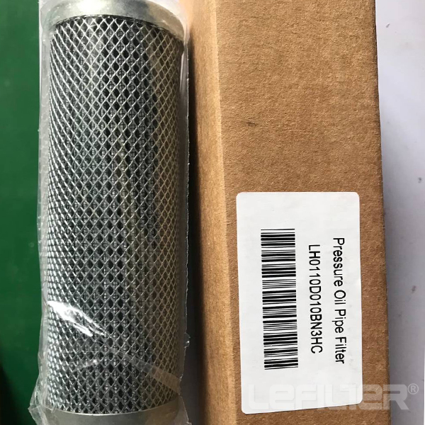 LEEMIN hydraulic filter element LH0110D010BN3HC