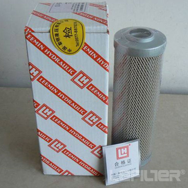 Hydraulic oil filter FAX-250X20 for LEEMIN HYDRAULI