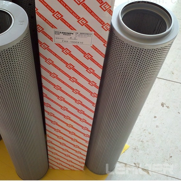 LEEMIN hydraulic filter element FAX-630*2