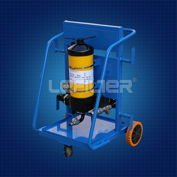 Portable oil filter LYC-A Series
